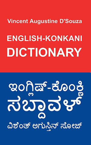 English-Konkani Dictionary by Vincent Augustine D'Souza